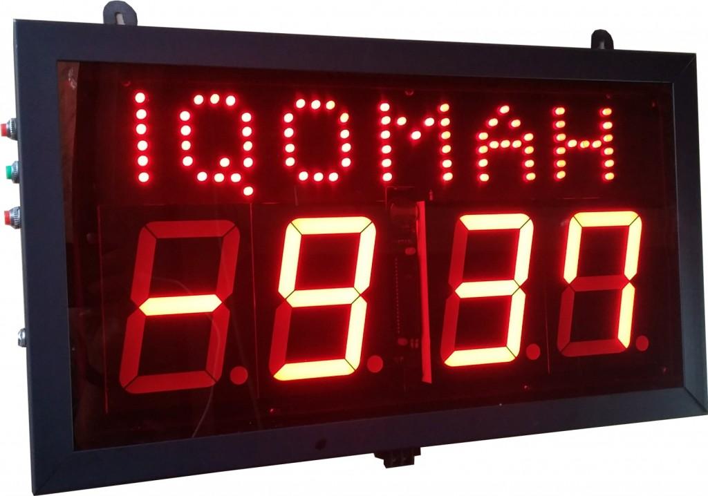 harga jam digital masjid jakarta