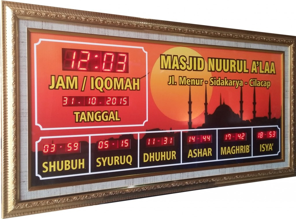 hadiah terbaik untuk masjid